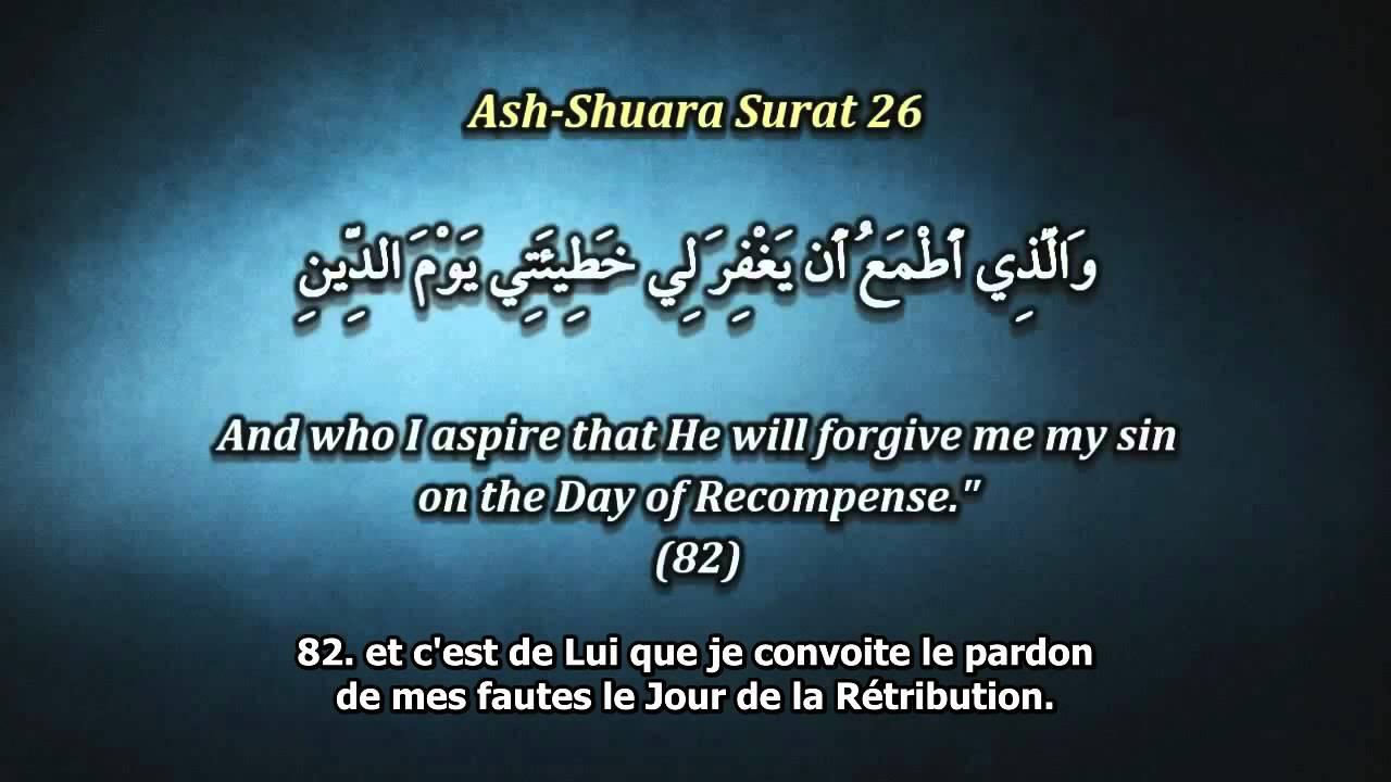 Sourate 26 Ash-Shu'ara, Verset 69 à 104