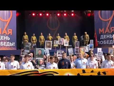 Бабкины внуки - Бессмертный полк (live Domodedovo)