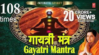 Download Gayatri Mantra 108 times Anuradha Paudwal I Full Audio Song I T-Series Bhakti Sagar