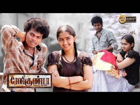 Latest Tamil Full Movie | Renigunta  | HD...