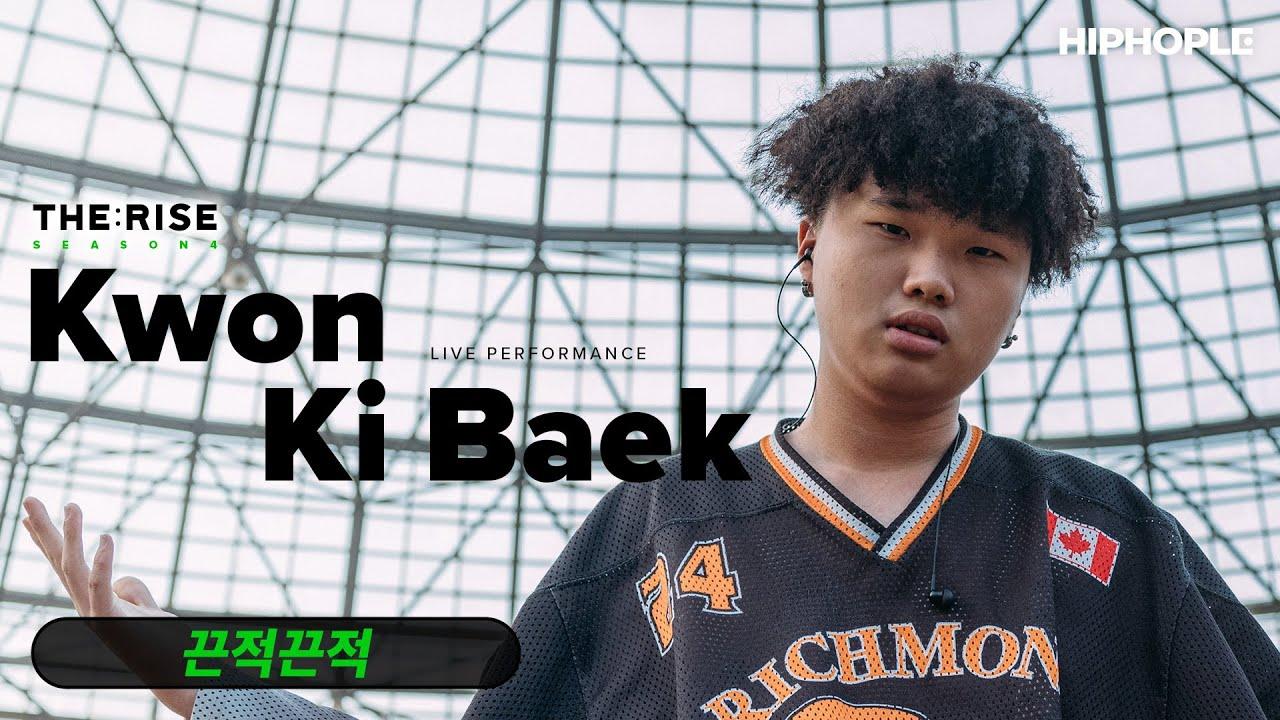 """Download 권기백(KWON KI BAEK) - """"끈적끈적"""" / THE:RISE SEASON 4"""