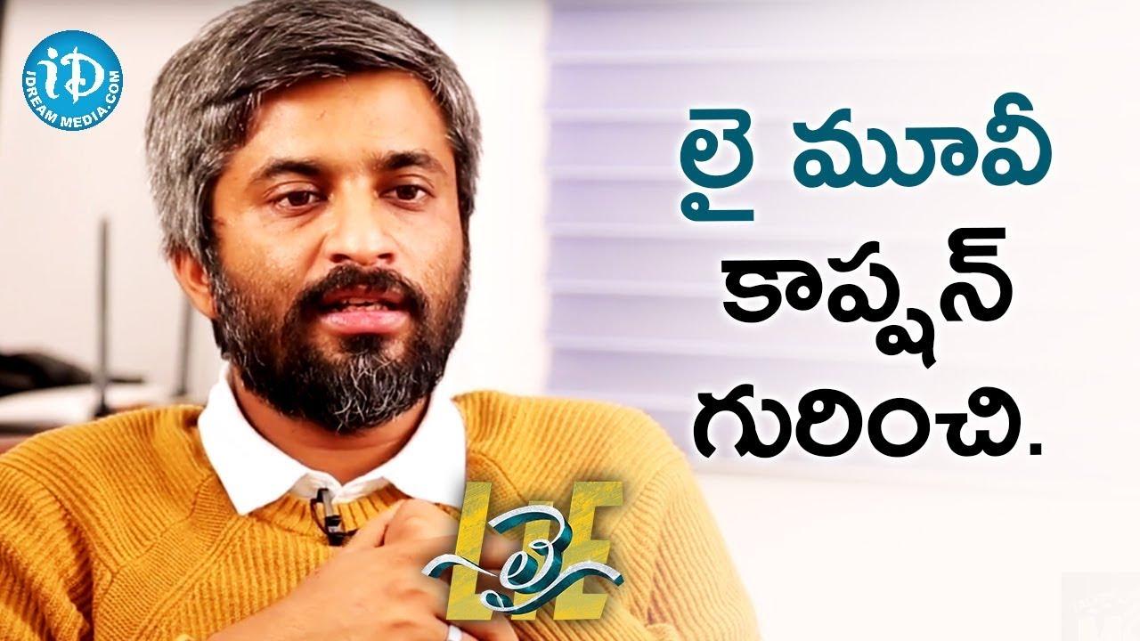 Hanu Raghavapudi About Lie Movie Caption Lie Talking Movies With Idream