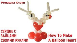 видео композиции из воздушных шаров своими
