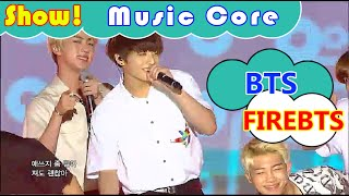 [HOT] BTS - FIREBTS, 방탄소년단 - 불타오르네(FIRE) Show Music core 20160730