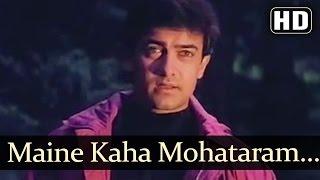 Maine Kaha Mohataram - Baazi (1995) Songs - Aamir Khan - Mamta Kulkarni