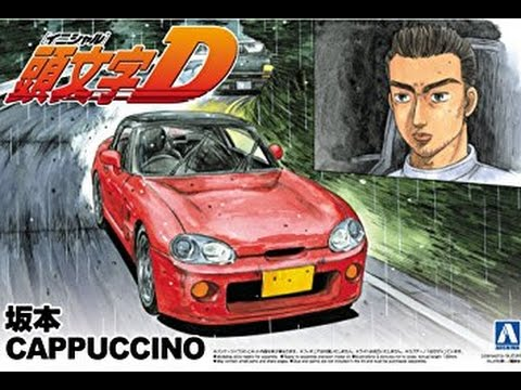 Image result for suzuki cappuccino initial D