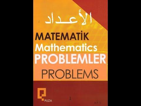 مسائل-لفظية-(مشاكل)-بحث-الأعداد