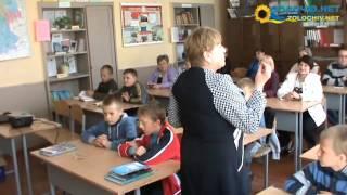 Відкритий урок української мови у Ясеновецькому НВК