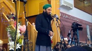 Manchester Mehfil-e-Naat MUST SEE !! | Bulalo Phir Mujhe Ay Shahe Behrobar Madine | HD 720p