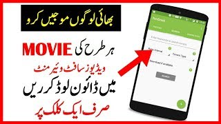 TorrDroid Torrent Downloader : How to Download Anything For Free in Android Phone in Urdu Hindi
