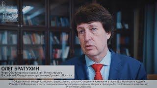 «Ставка сбора должна быть привязана к эффективности промысла», - Олег Братухин