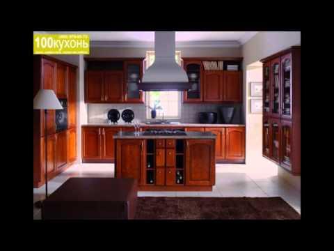 Кухни из красного дерева фото