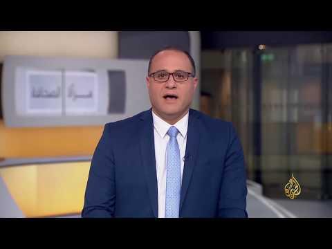 مرآة الصحافة 17/1/2018  - نشر قبل 5 ساعة