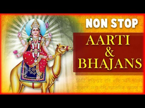 Devi Dashama Song | Gujarati Bhajans And Aarti | Devotional Song