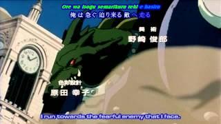 Shin Getter Robo vs Neo Getter Robo opening (Subtitled)