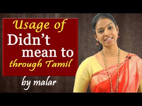 We have not yet received meaning in tamil