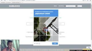 leowork сервис по заработку на разгадывании капчи НОВИНКА