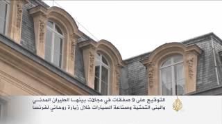 روحاني يوقع على صفقات تنموية خلال زيارته لفرنسا