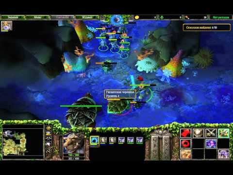 Прохождение Warcraft 3: The Frozen Throne - Гробница Саргераса #3