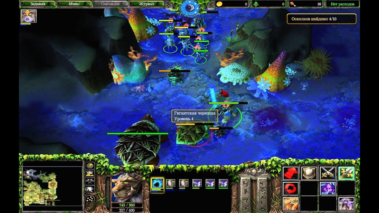 Warcraft 3 frozen throne прохождение видео