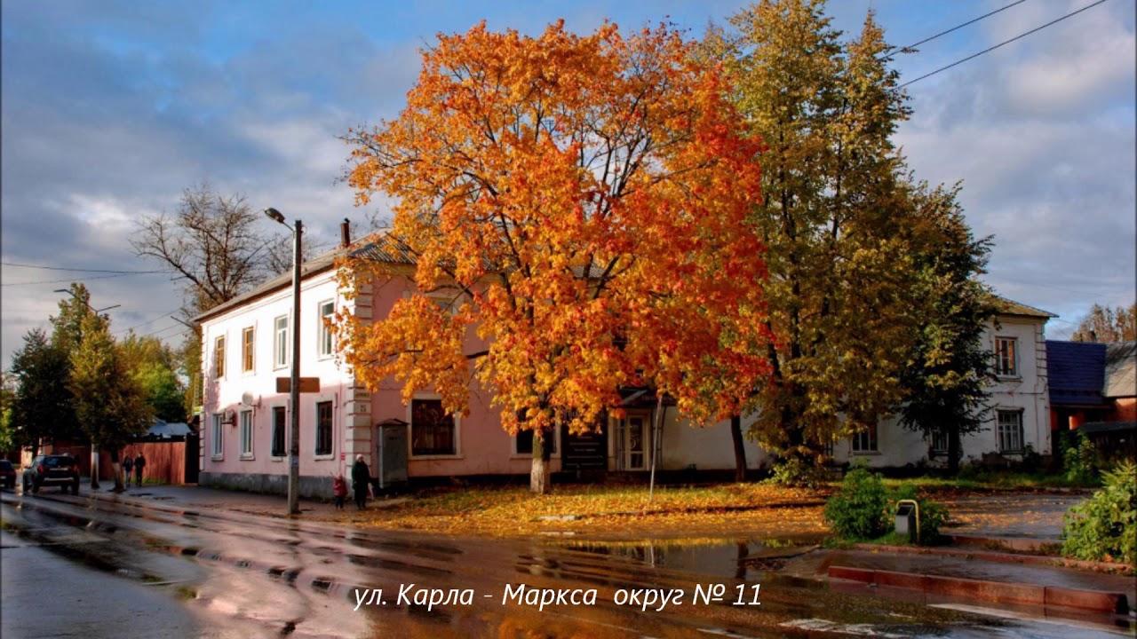 Гусь-Хрустальный, виртуальный тур по улице моего детства в 1950-е .