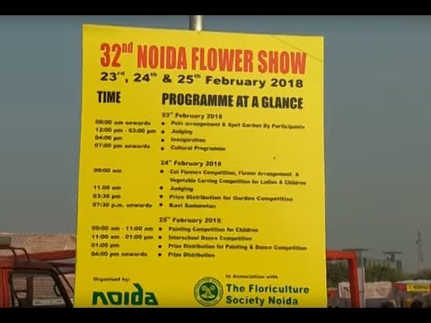 छत्त पर बाग़वानी - 32nd NOIDA Flower Show special - Part 2