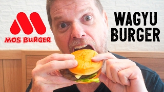 MOS BURGER FOOD REVIEW - Fast Food Friday - Greg's Kitchen