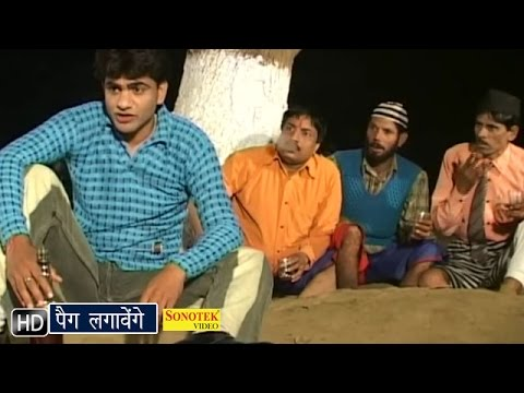 Paeg Lagawege || पैग लगावेंगे || Nikamma || Uttar Kumar || Haryanvi Movies Songs