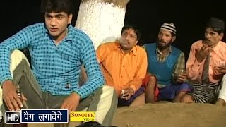 Paeg Lagawege || पैग लगावेंगे || Nikamma || Uttar Kumar || Haryanvi Movies Songs