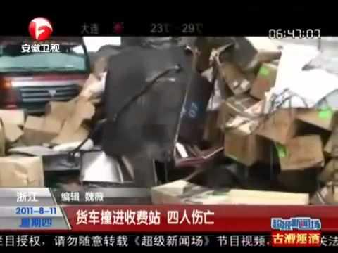 Brake Fail Fatal Truck Crash In Toll...