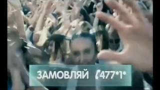 Реклама Djuice - Друга ріка(, 2016-12-31T14:16:07.000Z)