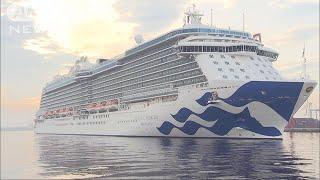 中国・上海を母港として今年3月に就航を開始したばかりの豪華客船「マジ...