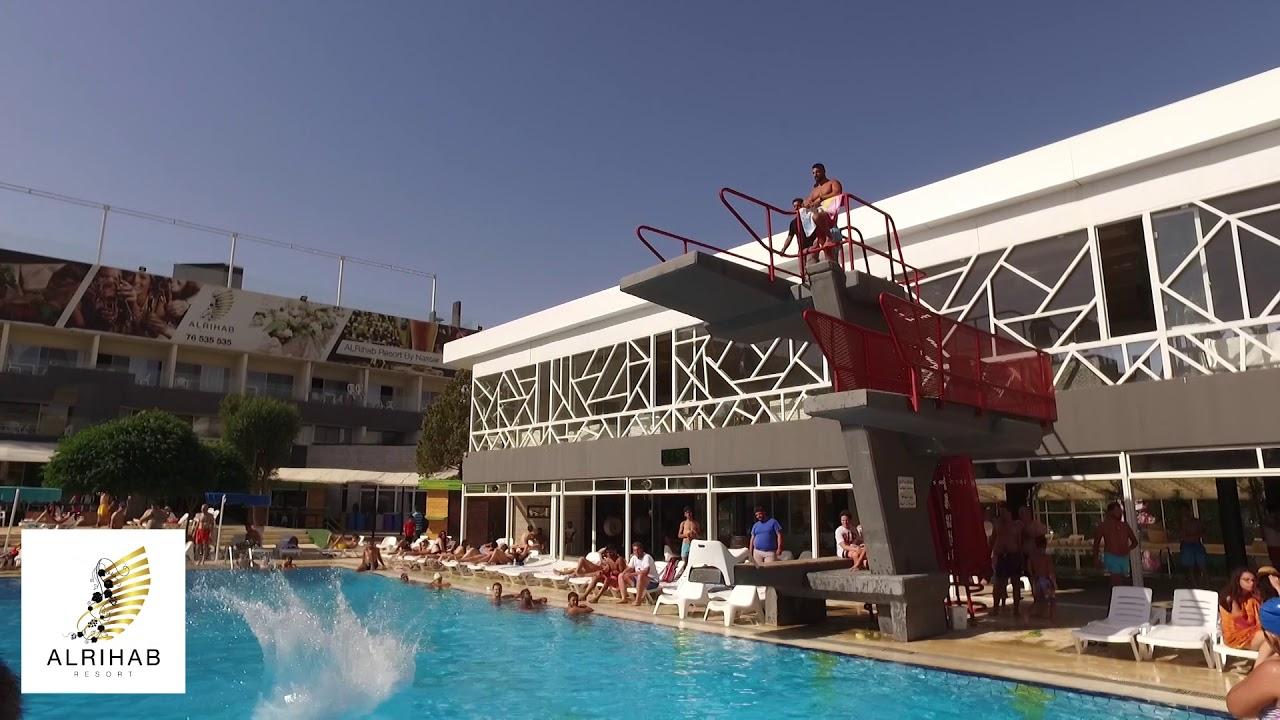 Al rihab resort indoor outdoor pool zahle bekaa lebanon youtube for Indoor swimming pool in lebanon