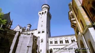 Экскурсия в замок Нойшванштайн из Мюнхена | Ваш гид в Баварии(Экскурсия в замок Нойшванштайн из Мюнхена может быть организована самостоятельно, или воспользовавшись..., 2015-11-07T14:40:37.000Z)