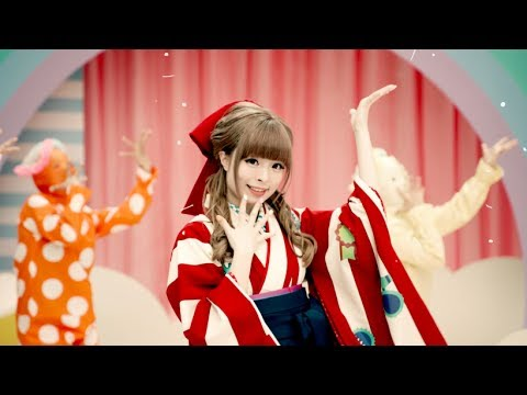 preview kyary pamyu pamyu - Yumeno Hajima Ring Ring from youtube