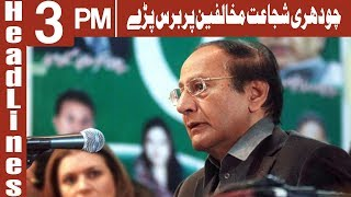 Chaudhry Shujaat Kay Mukhaalifeen Per Waar - Headlines 3 PM - 24 June 2018 - Abbtakk News