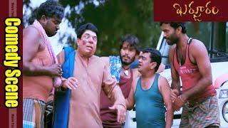 Raj Veerat & His friends Comedy In Temple Sccene     Kharjooram Movie    Raj Veerat,Geetha Pallavi