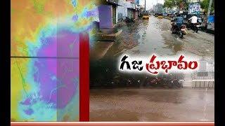 Cyclone Gaja | Affects the Coastal Areas of Andhra Pradesh