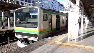 湘南新宿ラインE231系1000番台 池袋駅発車(オールE231系編成)