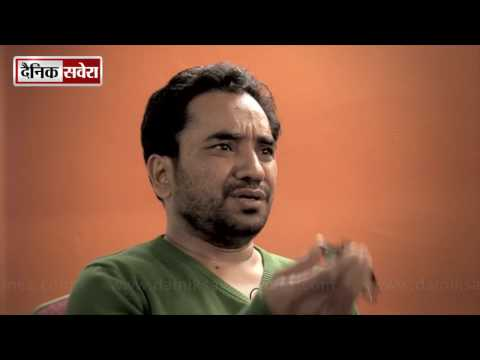 Rana Ranbir's Emotional Interview | Love Parents | Dainik Savera