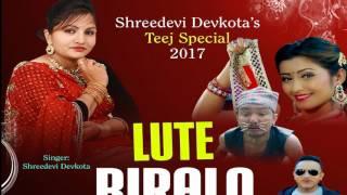 "New Nepali Teej Song 2017 - ""लुते बिरालो"" LUTE BIRALO (Audio) - Shreedevi Devkota & Prakash Katuwal"