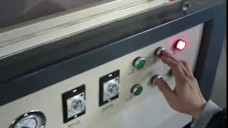 Скин упаковочная машина упаковка запчастей метизов(Подробно на сайте http://upakovochnoedelo.ru/ Предприятие