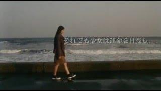 公式サイト: http://pff.jp/mizunohana/index.html 自分を捨て出て行っ...
