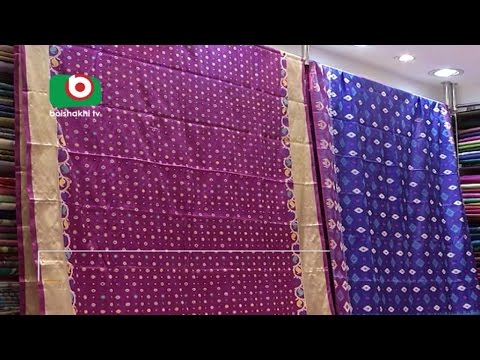 Tant Saree | Rita | Pkg1 | April 2017