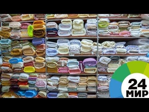 На всю катушку: как сегодня работает швейная отрасль Кыргызстана - МИР 24