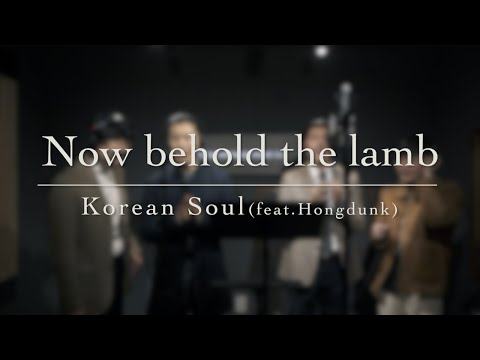 Kirk Franklin - Now Behold The Lamb (1 Take Cover By K.S. KoreanSoul)