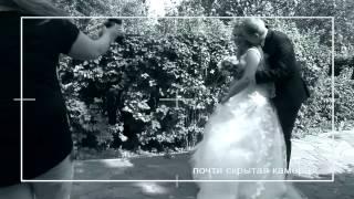 """Свадебная прогулка. Почти """"скрытая"""" камера..."""