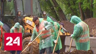 Смотреть видео В Капотне построят новый парк на набережной Москвы-реки - Россия 24 онлайн