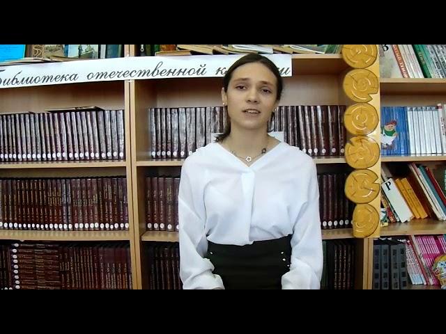 Изображение предпросмотра прочтения – АнастасияПроскурякова читает произведение «Спешите делать добрые дела!» Е.В.Жуковой