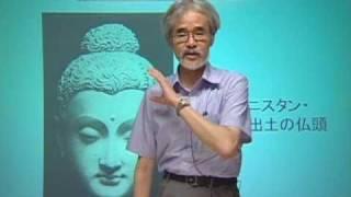 7/7 WAO高校生講座「仏教をめぐる冒険~西端はどこか」